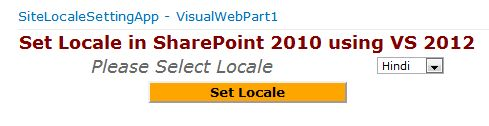 set-locate-in-sharepoint2010.jpg
