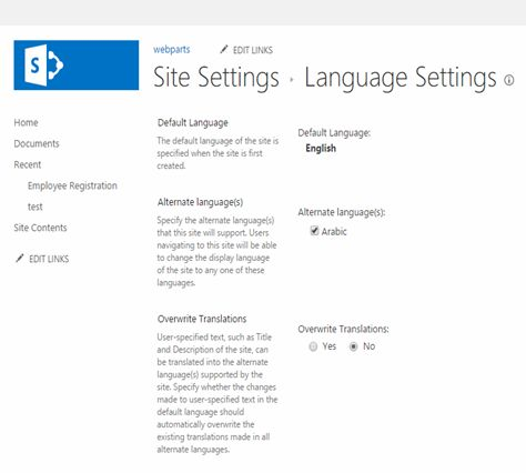 Language Settings page
