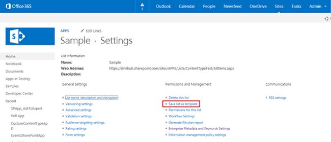 save list as template in sharepoint