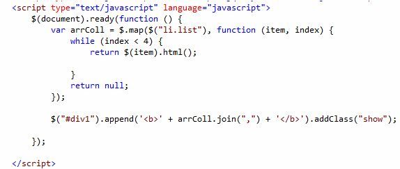 how to call jquery function in c