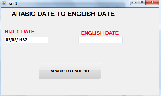 how to write date in arabic