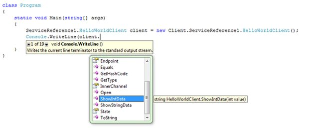 Intellisense-showing-the-available-methods-of-the-client.jpg