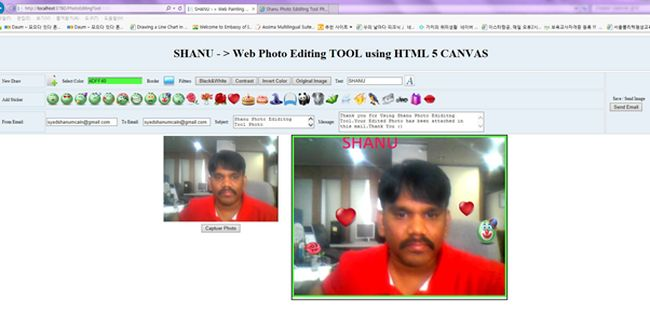 Web Photo Editing Tool