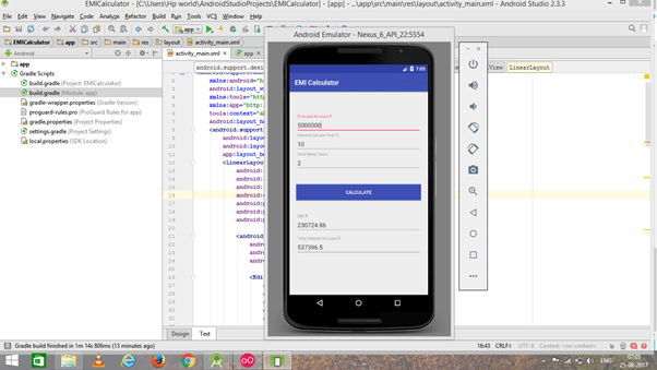 how to develop a simple emi calculator using android studio