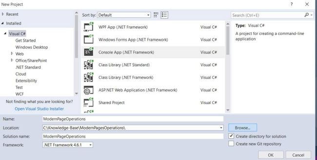Office 365-SharePoint Online - Creating Console Application
