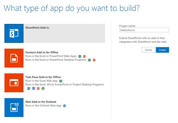 How To Get All Site Columns Using REST API In SharePoint