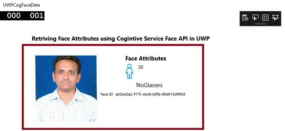 http://www.c-sharpcorner.com/article/getting-started-with-microsoft-azure-cognitive-services-face-apis/