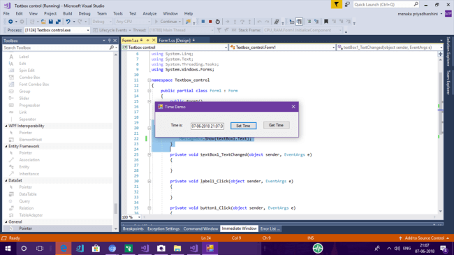 Using TextBox In Windows Forms